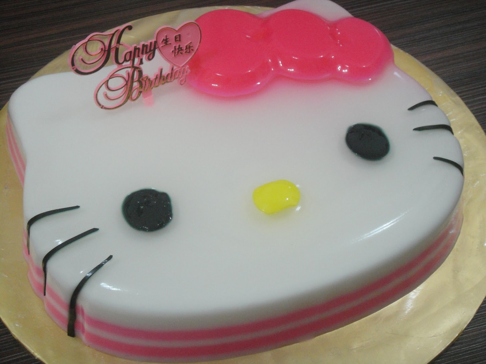 Birthday 2 Kg Cake Images : YES.HomemadeBakery: 2D Hello Kitty Jelly Cake (1.2kg)