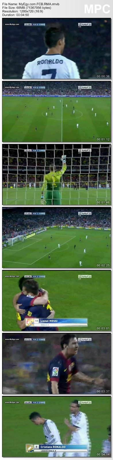 تحميل اهداف ريال مدريد وبرشلونة 2/2 برابط واحد يوم الاحد 7/10/2012 تعليق عصام الشوالي HD فى الدوري الاسباني 2012