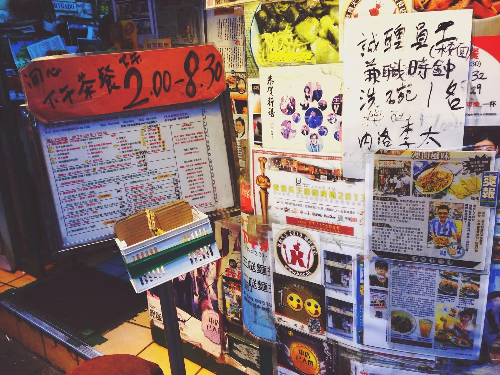 Chopsticks Kee Hong Kong Menu