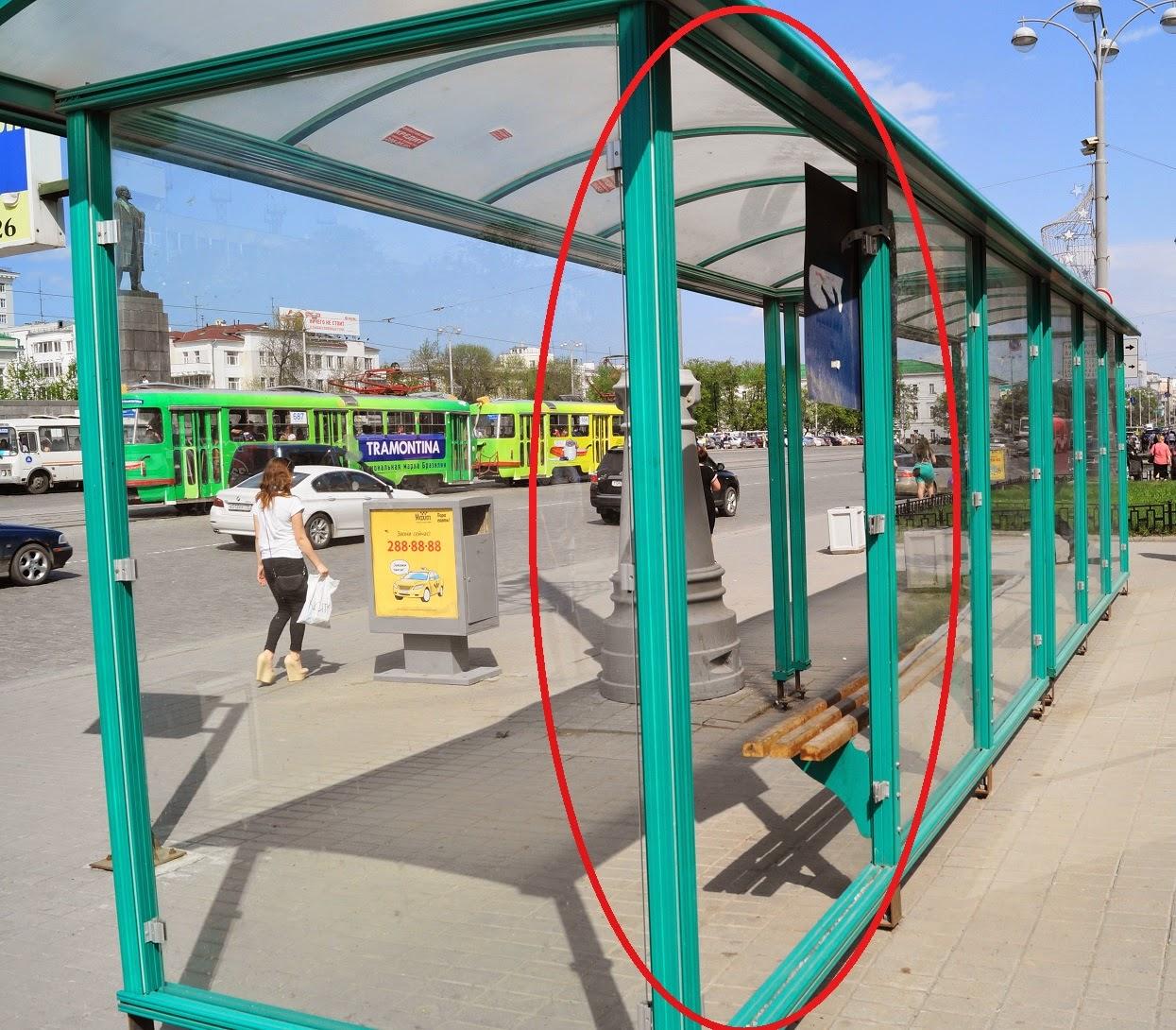 Остекление остановки общественного транспорта