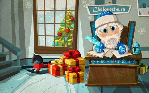 check out this christmas picture