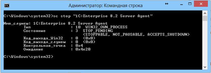 1с сервер не может создать оснастку