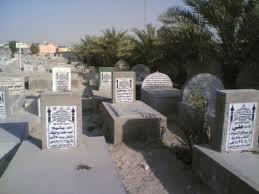 حكم الكتابه على القبر من الناحيه الشرعيه