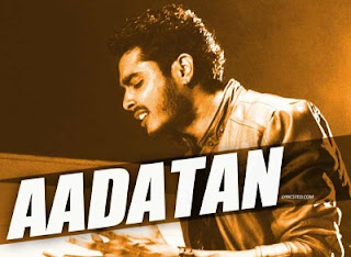 aadatan gurnazar song lyrics