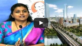 Roja compares AP capital master plan with Baahubali trailer - Tv9