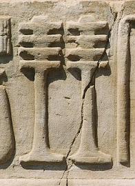 Simbología Egipcia 2