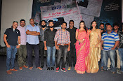 O Sthri Repu Raa trailer launch-thumbnail-11