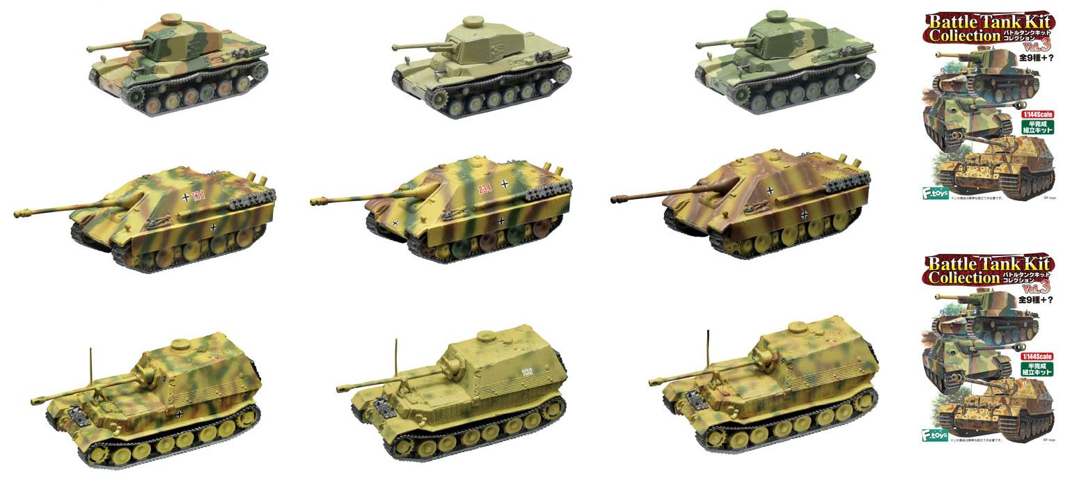 Kampfgruppe 1 144 1 144 Battle Tank Collection Vol 3 F Toys