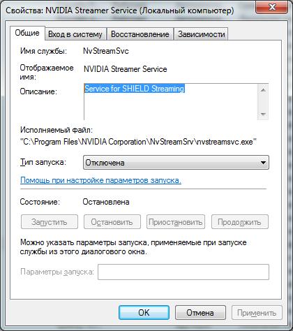 Не удается найти указанный файл mstscexemui windows 7 - e