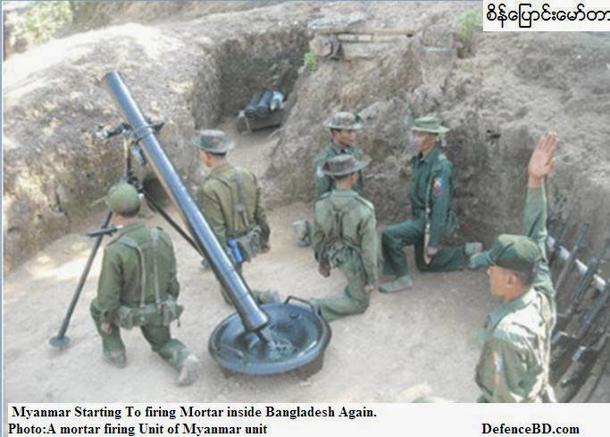 Mortar shells firing inside Myanmar