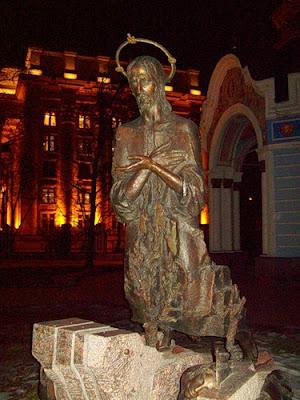 Памятник молящемуся Иисусу