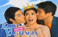 Watch Kahit Konting Pagtingin Online