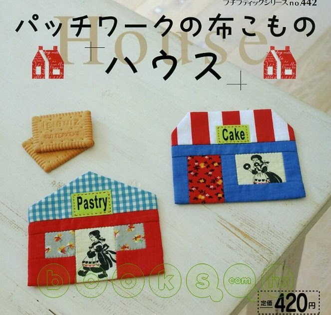 Free Japanese Craftbook Lady Boutique Series No 442