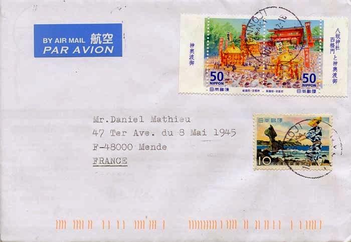 la bo 238 te aux lettres du monde janvier 2014