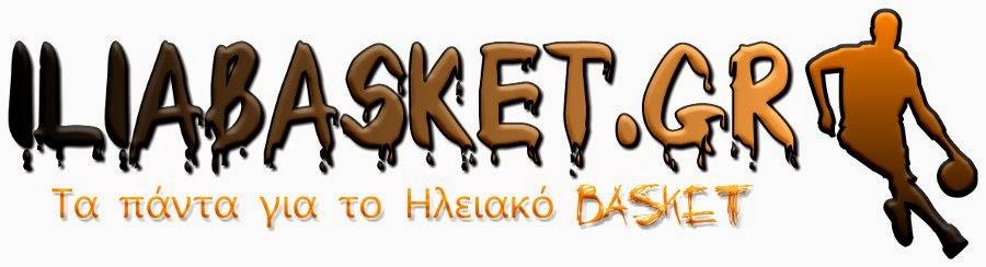 IliaBasket