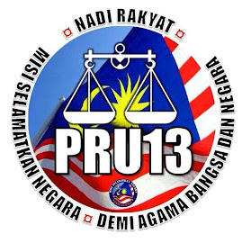 UNDILAH BARISAN NASIONAL