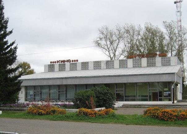 Кинодосуговый центр