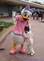 Menina com Margarida, Disney