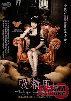 [HD]arm-338 吸精鬼~Tale of a Sweet Vampire~小西まりえ