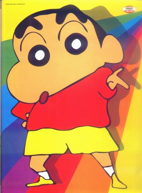 latestmoviesfreedownloading: Shinchan