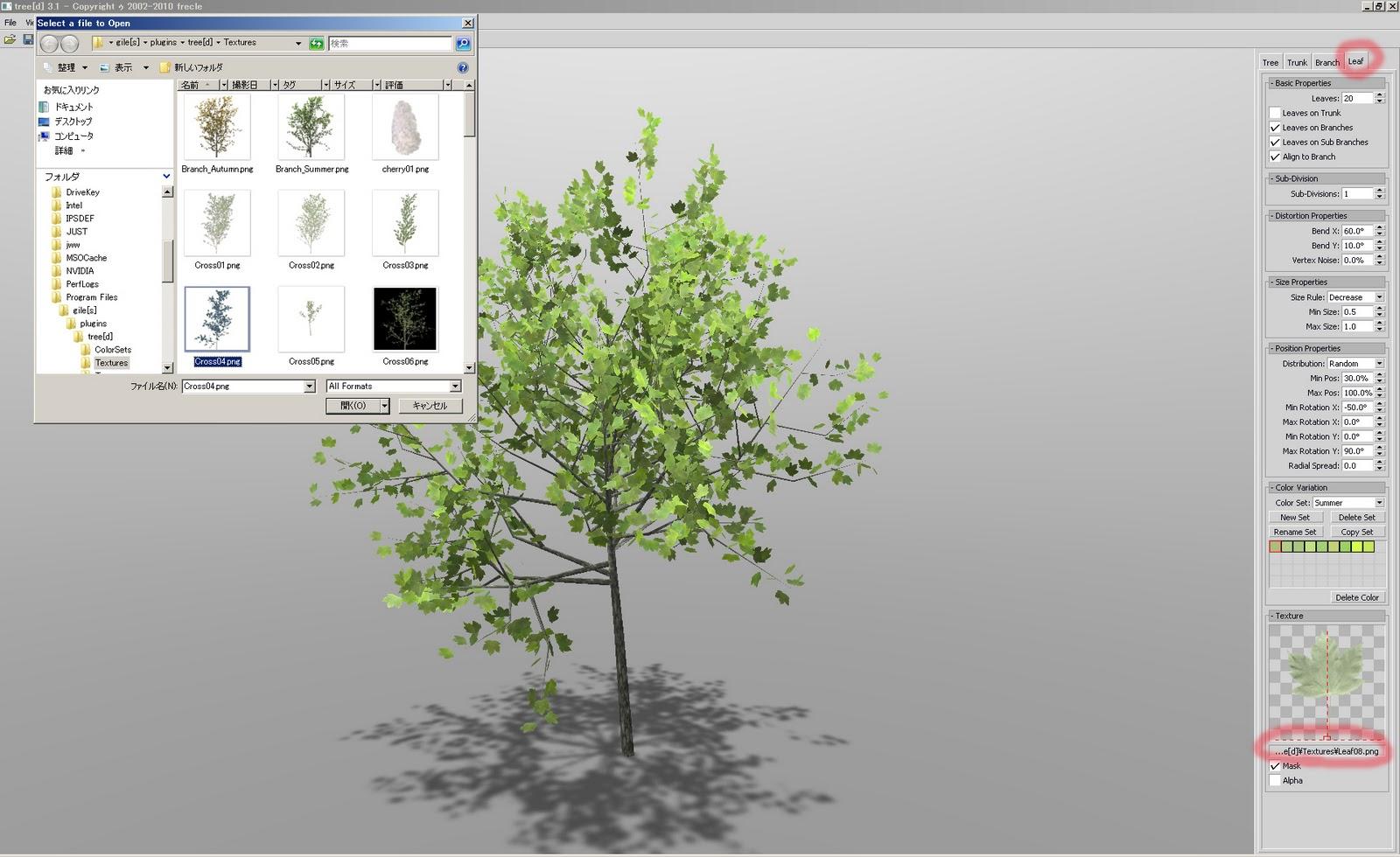 SketchUpで素材も使いながらそこそこモデリング …