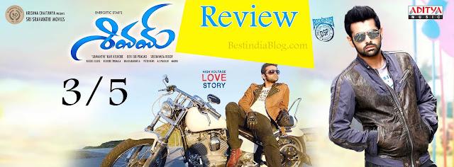 shivam review