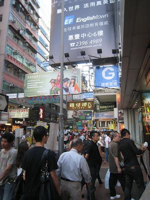 Image Result For Apple Service Center Hong Kong Mongkok