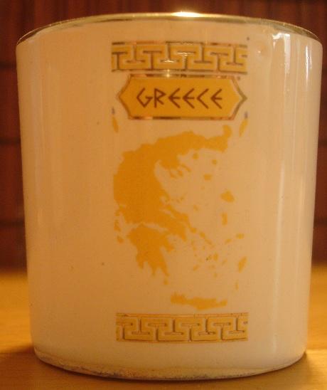 Mis chupitos del mundo la lengua griega for Chupitos fuertes