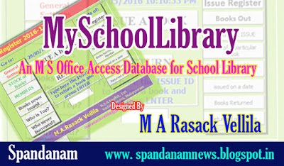 MySchoolLibrary - software