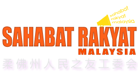 Sahabat Rakyat Malaysia