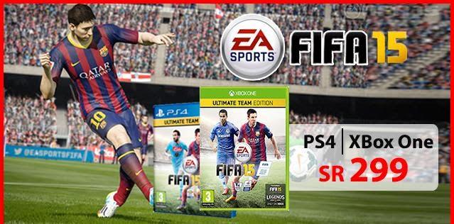 سعر لعبة كرة القدم فيفا FIFA 2015