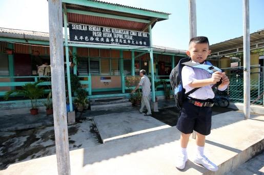 Sekolah yang hanya mempunyai seorang pelajar, SJKC Aik Hua