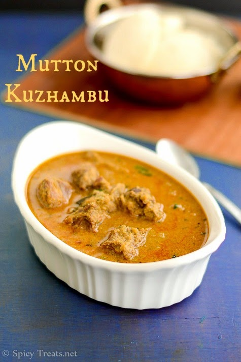 Mutton Kuzhambu Recipe | South Indian Style Mutton Curry(With Coconut)