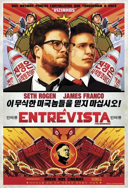Pôster/capa/cartaz nacional de A ENTREVISTA (The Interview)