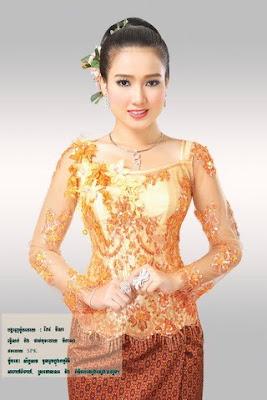 Forex broker in cambodia