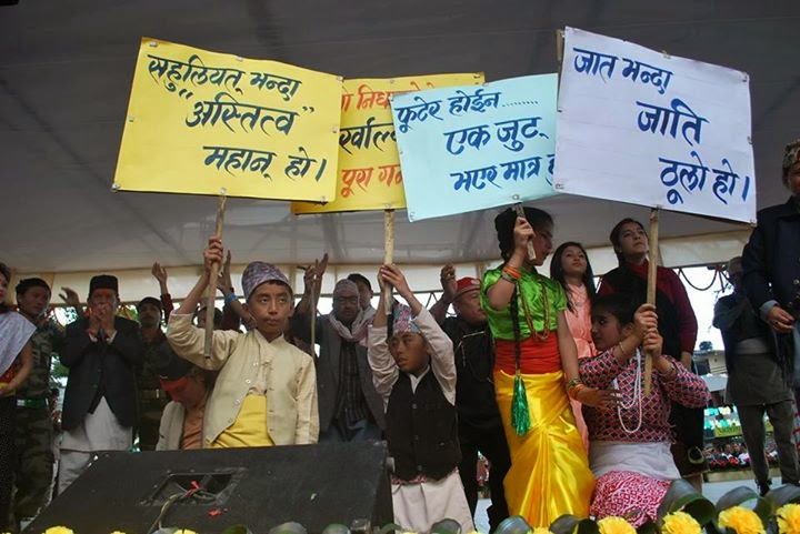 Gorkha Janmukti Morcha (GJM) supporter with cards on 8th foundation day at Open Air Theatre Darjeeling Chowrasta