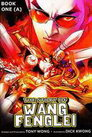the story of wang feng lei