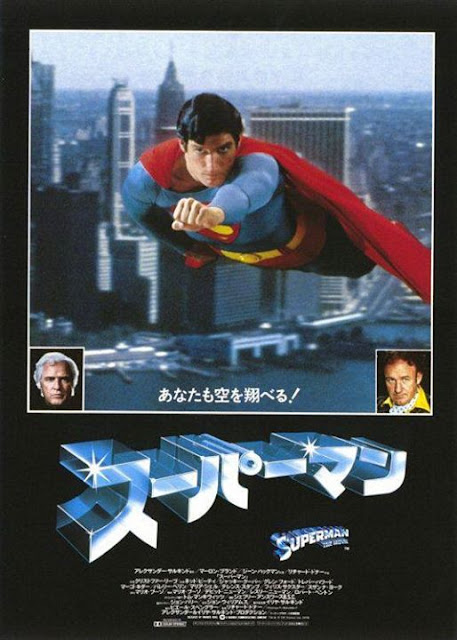 Conteo, IMR-El Hombre de Acero-Superman-The Movie-(1978)-IvanMauricioMarmolejoTenorio-revista waths up