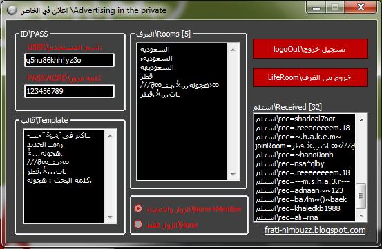 تعديل على برنامج الاعلان في الخاص Ad_private_v2  222222