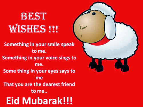 Funny Bakra Eid SMS & Wishes