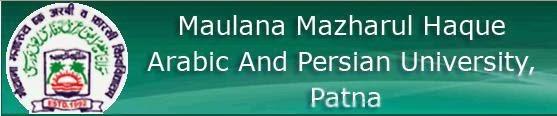 Maulana Mazharul Haque 2014 Results