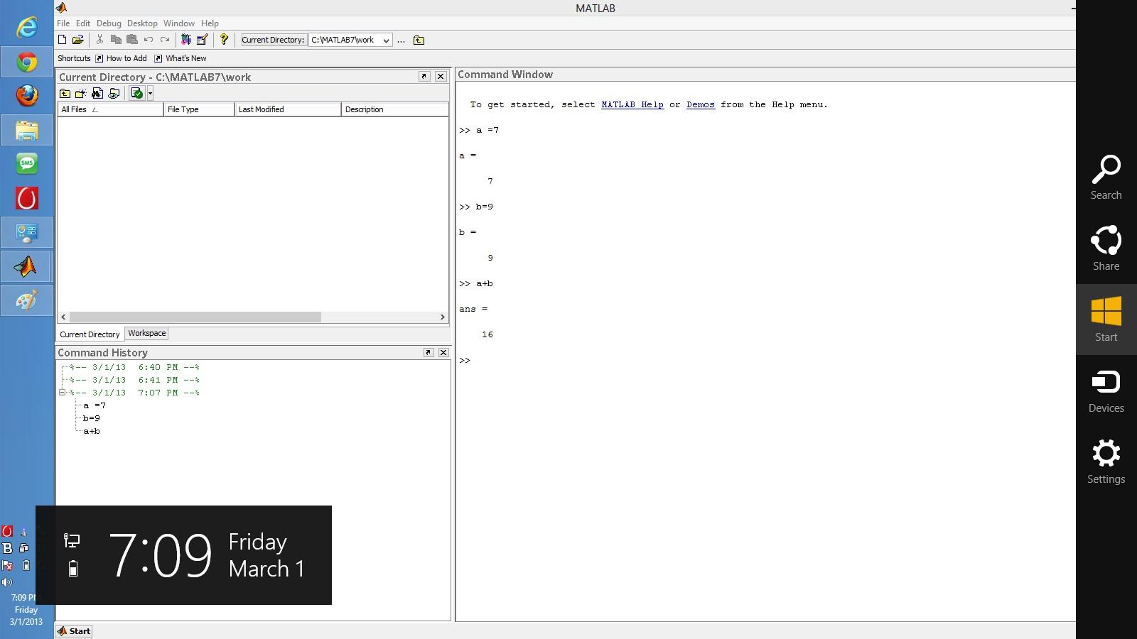 descargar matlab 7.0 gratis para windows 7