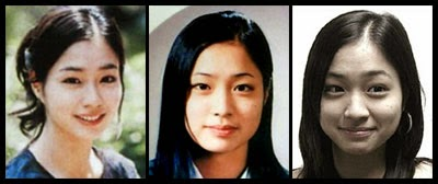Lee Min Jung in high school and university.