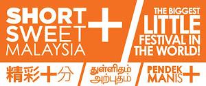 S+S Malaysia 2013