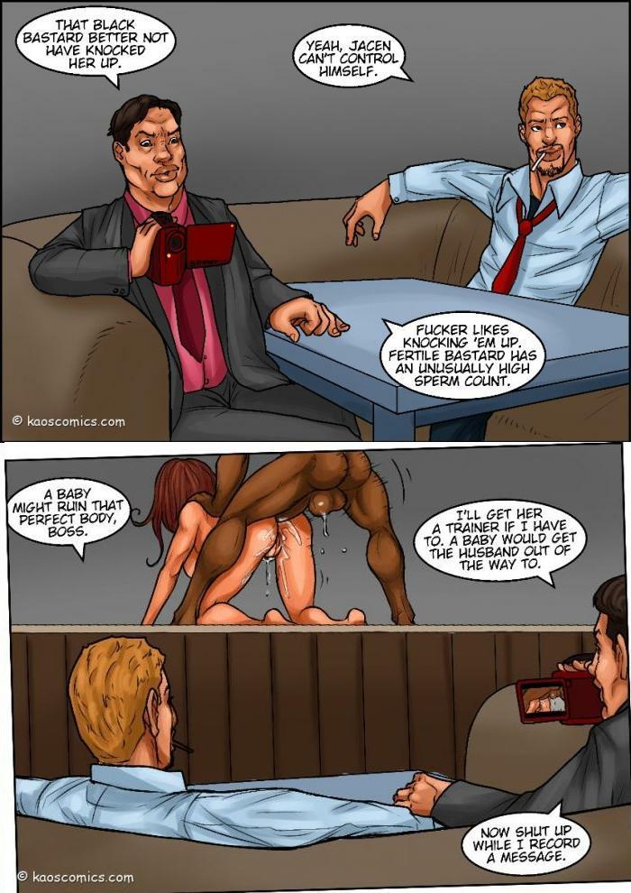 комикс измена