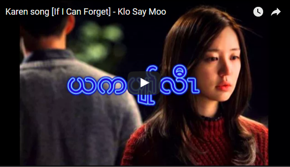 Karen song [If I Can Forget] - Klo Say Moo