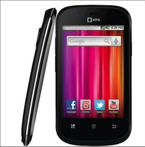 Latest android mobile phone, MTS, MTS MTag 353, specifications, features, price