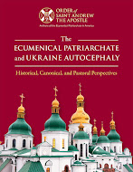 THE ECUMENICAL PATRIARCHATE AND UKRAINE AUTOCEPHALY (EBOOK)