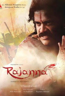Rajanna (2011) - Hindi Movie
