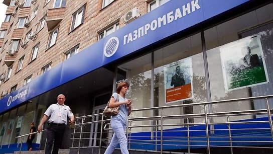 Τώρα βοηθάει η Μόσχα την Gazprom με μια ένεση μετρητών, τη τρίτη μεγαλύτερη χρηματοπιστωτική τράπεζα της χώρας